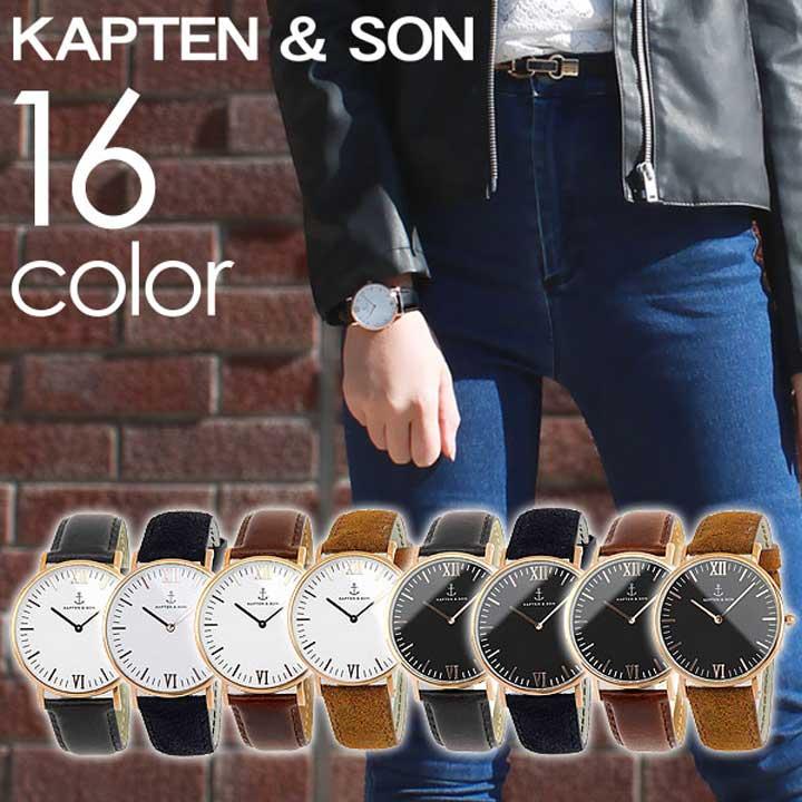【送料無料】 KAPTEN&SON キャプテンアンドサン CAMPUS CAMPINA 海外モデル レディース 腕時計 ウォッチ 革ベルト レザー アナログ カジュアル ブラック ブラウン 誕生日プレゼント ギフト