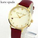 ★送料無料 KateSpade ケイトスペード KSW1188 海外モデル レディース 腕時計 ウォッチ 革ベルト レザー クオーツ アナログ 赤 レッド 金 ゴールド