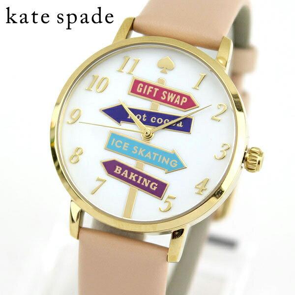 【送料無料】 KateSpade ケイトスペード ケートスペード METRO メトロ KSW1215 海外モデル レディース 腕時計 ウォッチ 革ベルト レザー クオーツ カジュアル アナログ 白 ホワイト ピンク