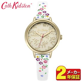 Cath Kidston キャスキッドソン CKL055W レディース 腕時計 革ベルト レザー クオーツ アナログ 白 ホワイト 金 ゴールド 花柄 正規品 誕生日プレゼント 女性 ギフト