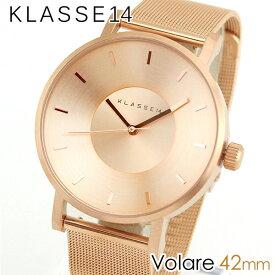 【送料無料】Klasse14 クラス14 KLASSE14 Volare VO14RG003M 海外モデル メンズ レディース 腕時計 メタル バンド クオーツ アナログ 金 ピンクゴールド 42mm 誕生日プレゼント 男性 ギフト ブランド