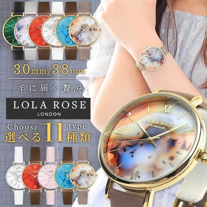 【送料無料】 LOLA ROSE ローラローズ レディース 腕時計 革ベルト レザー 黒 ブラック 白 ホワイト ピンク 茶 ブラウン ジェムストーン 誕生日プレゼント 女性 ギフト 海外モデル 商品到着後レビューを書いて2年保証
