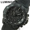 【送料無料】 LUMINOX ルミノックス 3081blackout Navy SEALs ネイビーシールズ カラーマークシリーズ ラバー ベルト 3050シリ...