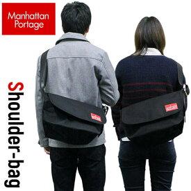 Manhattan Portage マンハッタンポーテージ VINTAGE MESSENGER ヴィンテージ メッセンジャーバッグ メンズ レディース かばん 鞄 黒 ブラック 男女兼用 ショルダーバッグ 1606VJR ビンテージ 斜めがけ ナイロン 旅行 トラベル ママ おしゃれ