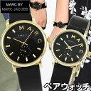 【送料無料】 MARC BY MARC JACOBS マークバイマーク ジェイコブス ペアウォッチ Baker ベイカー 海外モデル レディース 腕時計 ウォッ...
