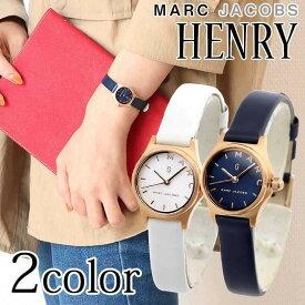 Marc Jacobs マーク ジェイコブス HENRY ヘンリー レディース 腕時計 革ベルト レザー おしゃれ かわいい クオーツ カジュアル アナログ 白 ホワイト 青 ネイビー MJ1610 MJ1611 誕生日プレゼント 女性 ギフト 海外モデル