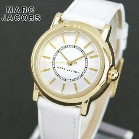 MARC JACOBS マークジェイコブス COURTNEY コートニー MJ1449 海外モデル レディース 腕時計 ウォッチ 革ベルト レザー アナログ 白 ホワイト 金 ゴールド 誕生日プレゼント 女性 ギフト ブランド
