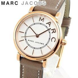 MARC JACOBS マークジェイコブス MJ1538 海外モデル レディース 腕時計 ウォッチ 革ベルト レザー アナログ ブラウンベージュ 白 ホワイト 誕生日プレゼント 女性 ギフト