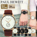 ★送料無料 PAUL HEWITT ポールヒューイット 腕時計 Signature Line シグネイチャーライン 38mm 海外モデル レディース ボーイズサ...