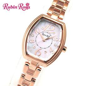 【ノベルティ付き】Rubin Rosa ルビンローザ R018SOLPPK 国内正規品 レディース 腕時計 ウォッチ メタル バンド ソーラー アナログ 金 ゴールド 誕生日 女性 母の日 ギフト プレゼント ブランド
