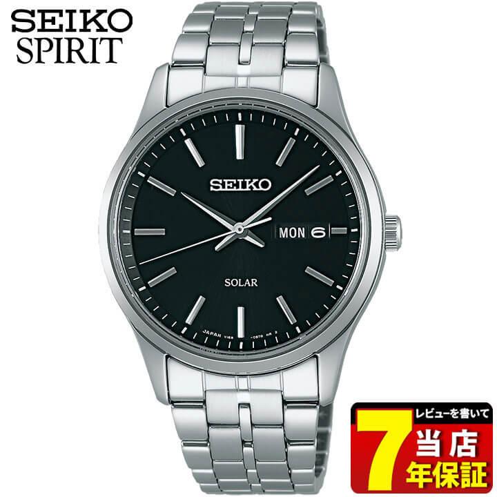 【送料無料】 セイコー セレクション スピリット 腕時計 SEIKO SELECTION SPIRIT ソーラー メンズ 時計 SBPX069 国内正規品 ブラック 商品到着後レビューを書いて7年保証 誕生日プレゼント 男性 ギフト 還暦