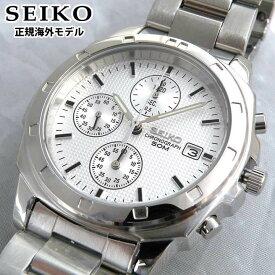SEIKO セイコー 逆輸入 メンズ 腕時計 SND187P1 正規海外モデル クロノグラフ バレンタイン 誕生日プレゼント 男性 彼氏 旦那 夫 友達 ギフト ブランド