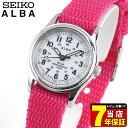 SEIKO セイコー ALBA アルバ AEGD558 国内正規品 レディース レディス キッズ 腕時計 ウォッチ ナイロン バンド ソー…