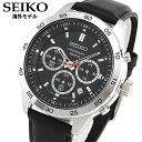 ★送料無料 SEIKO セイコー SKS519P2 海外モデル メンズ 腕時計 ウォッチ 革バンド レザー クロノグラフ 黒 ブラック …