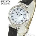 SEIKO セイコー DOLCE & EXCELINE ドルチェ&エクセリーヌ SWCW109 国内正規品 レディース 腕時計 ウォッチ クロコダイ…