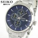 【送料無料】 SEIKO セイコー SKS537P1 海外モデル メンズ 腕時計 ウォッチ メタル バンド クロノグラフ クオーツ ア…