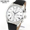 ★送料無料 SEIKO セイコー SNAF69P1 海外モデル メンズ 腕時計 ウォッチ 革ベルト レザー クオーツ アナログ 黒 ブラ…