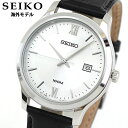 SEIKO セイコー CLASSIC クラシック SUR225P1 海外モデル 逆輸入 メンズ 腕時計 ウォッチ 革ベルト レザー クオーツ …