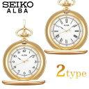 SEIKO セイコー ALBA アルバ POCKET WATCH ポケットウオッチ 懐中時計 メンズ レディース 腕時計 クオーツ アナログ 白 ホワイト 金 ゴールド AQGK449 AQGK450