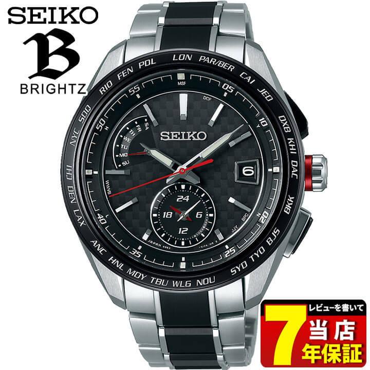 【送料無料】 SEIKO セイコー BRIGHTZ ブライツ FLIGHT EXPERT フライトエキスパート SAGA259 メンズ 腕時計 チタン メタル 電波ソーラー 黒 ブラック 銀 シルバー 国内正規品 商品到着後レビューを書いて7年保証