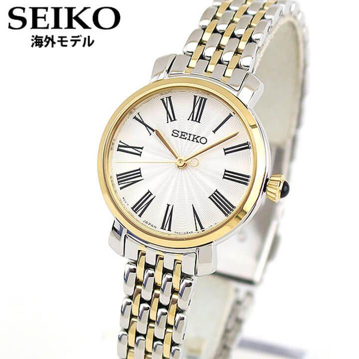 【送料無料】SEIKO セイコー 海外モデル SRZ496P1 レディース 腕時計 メタル クオーツ アナログ 白 ホワイト パールホワイト 金 ゴールド 銀 シルバー 逆輸入 誕生日プレゼント 女性 母の日 ギフト ブランド