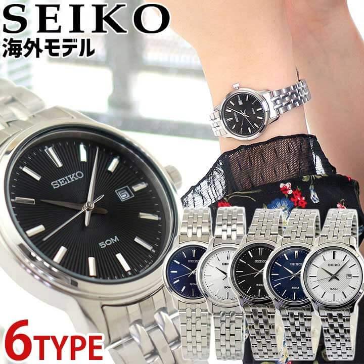 【送料無料】 SEIKO セイコー レディース 腕時計 メタル カレンダー クオーツ アナログ 黒 ブラック 青 ブルー 銀 シルバー 海外モデル