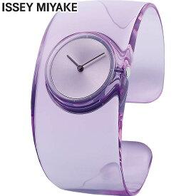 SEIKO セイコー ISSEY MIYAKE イッセイミヤケ O オー NY0W003 レディース 腕時計 クオーツ アナログ 紫 パープル バングル 誕生日プレゼント 女性 ギフト 国内正規品 商品到着後レビューを書いて7年保証