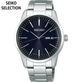 SEIKO セイコー SELECTION セレクション SBPX121 メンズ 腕時計 ソーラー 青 ネイビー 銀 シルバー 誕生日 男性 ギフト プレゼント 国内正規品 商品到着後レビューを書いて7年保証
