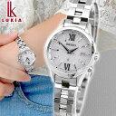 【小物入れ付き】SEIKO セイコー LUKIA ルキア ペア SSVV035 レディース 腕時計 メタル 電波ソーラー 白 ホワイト 銀 …