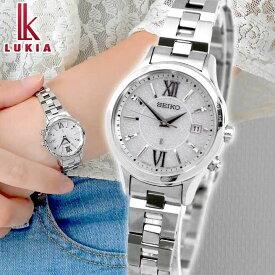 【小物入れ付き】SEIKO セイコー LUKIA ルキア ペア SSVV035 レディース 腕時計 メタル 電波ソーラー 白 ホワイト 銀 シルバー 誕生日プレゼント 女性 ギフト 国内正規品 商品到着後レビューを書いて7年保証 ブランド