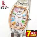 【ノベルティ付き】SEIKO セイコー LUKIA ルキア 限定モデル SSVW132 レディース 腕時計 メタル ソーラー電波時計 白 ホワイト ピンクゴールド 国内正規品 誕生日プレゼント 女性 ギフト ブランド