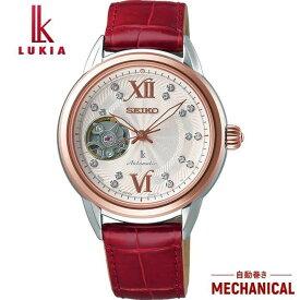 【小物入れ付き】SEIKO セイコー LUKIA ルキア レディース 腕時計 メタル 機械式 メカニカル 自動巻き 白 ホワイト 赤 レッド クロコダイル 誕生日プレゼント 女性 ギフト SSVM056 国内正規品