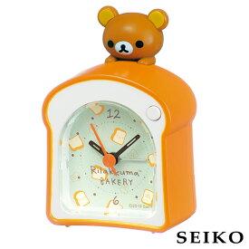 SEIKO セイコークロック キャラクター リラックマ CQ159A 国内正規品 キッズ 子供用 女の子 目覚まし時計 ライト 目覚まし 目覚し めざまし 置き時計 誕生日プレゼント かわいい