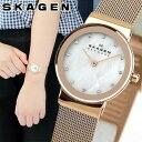 SKAGEN スカーゲン 358SRRD 海外モデル レディース 腕時計 ウォッチ メタル バンド クオーツ アナログ 金 ピンクゴー…