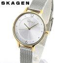 SKAGENスカーゲンANITAアニタskw2340レディース北欧腕時計メタルクオーツアナログ金ゴールド銀シルバー海外モデル誕生日プレゼント女性ギフト