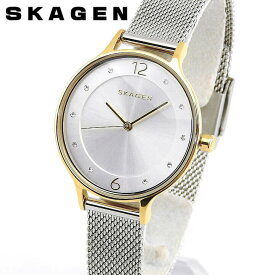 SKAGEN スカーゲン ANITA アニータ SKW2340 レディース 北欧 腕時計 メタル クオーツ アナログ 金 ゴールド 銀 シルバー 海外モデル 誕生日プレゼント 女性 ギフト ブランド
