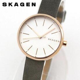 SKAGEN スカーゲン SKW2644 レディース 女性 腕時計 革ベルト レザー 白 ホワイト グレー 海外モデル 誕生日プレゼント ギフト ブランド