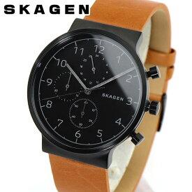 SKAGEN スカーゲン ANCHER アンカー SKW6359 メンズ 腕時計 北欧 革ベルト レザー 黒 ブラック 茶 ブラウン 海外モデル 誕生日プレゼント 男性 ギフト
