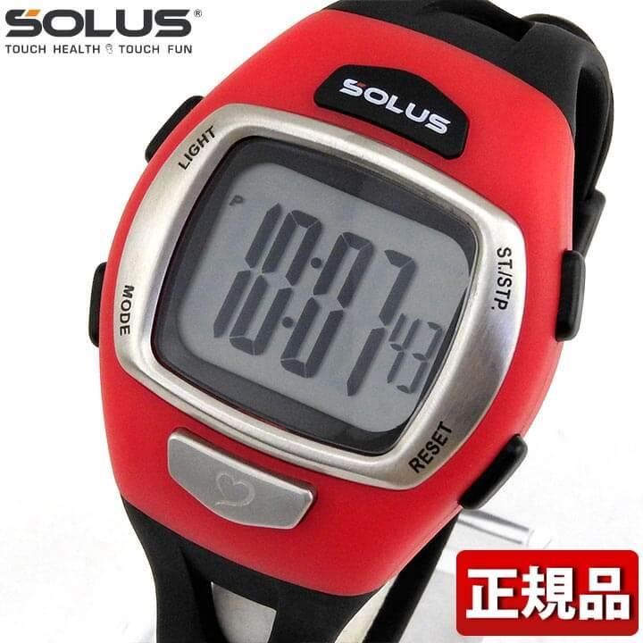 【送料無料】SOLUS ソーラス 01-930-007 国内正規品 メンズ 腕時計 ウレタン バンド クオーツ ランニング スポーツ デジタル 黒 ブラック 赤 レッド 卒業祝い 入学祝い ギフト ブランド