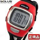 【送料無料】 SOLUS ソーラス 01-930-007 国内正規品 メンズ 腕時計 ウレタン バンド クオーツ ランニング スポーツ …
