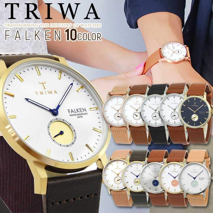 【送料無料】TRIWA トリワ FALKEN ファルケン 海外モデル メンズ レディース 腕時計 ウォッチ 革ベルト レザー クオーツ アナログ ゴールド シルバー ピンクゴールド ブラック ホワイト 38mm 誕生日プレゼント ホワイトデー ギフト ブランド