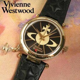 ヴィヴィアンウエストウッド 時計 Vivienne Westwood VV006BKGD Orb オーブ ブラック ゴールド レディース 腕時計 誕生日プレゼント 女性 ギフト ブランド