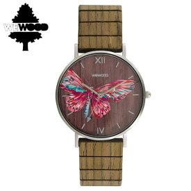 WEWOOD ウィーウッド AURORA TROPICAL NUT オーロラトロピカルナット 9818185 レディース 腕時計 木製 クオーツ アナログ ピンク 茶 ブラウン 銀 シルバー 国内正規品