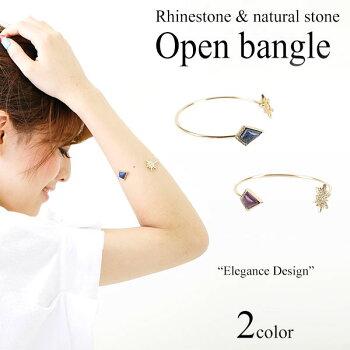 天然石&ラインストーン細バングルブレスレット選べる2color青ブルー紫パープルゴールドシンプルかわいい