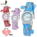 CACTUS カクタス CAC-28 キッズ ウォッチ 時計 子供用 腕時計 女の子 ウレタン バンド 青 ブルー ピンク 紫 パープル …