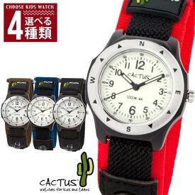 4325359d12 【送料無料】CACTUS カクタス CAC-65 キッズ ウォッチ 腕時計 時計 女の子 男の子 子供