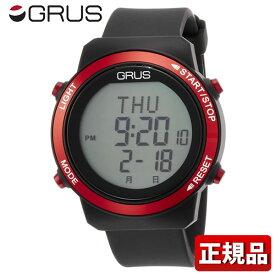 GRUS グルス ウォーキングウォッチ 歩幅計測機能付 GRS001-01 メンズ レディース 腕時計 ユニセックス 黒 ブラック 赤 レッド 誕生日 男性 女性 ギフト プレゼント