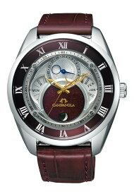 【今ならオリジナルペンケースプレゼント】 カンパノラ CAMPANOLA シチズン 正規メーカー延長保証付き CITIZEN BU0020-03B Eco-Drive エコドライブ 深緋−こきあけ− 正規品 腕時計