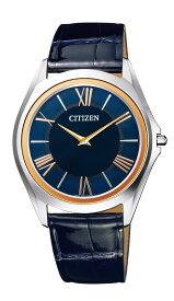 正規メーカー延長保証付き 正規品 CITIZEN Eco-Drive One シチズン エコ・ドライブ ワン AR5034-07L 限定220本 腕時計