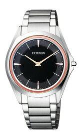 正規メーカー延長保証付き 正規品 CITIZEN Eco-Drive One シチズン エコ・ドライブ ワン AR5034-58E スーパーチタニウム 流通限定モデル 腕時計
